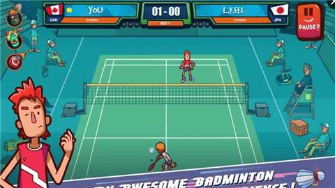超级羽毛球最新版 v1.4.2 安卓版