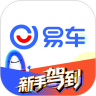 易车app官方下载 v10.59.0 安卓版