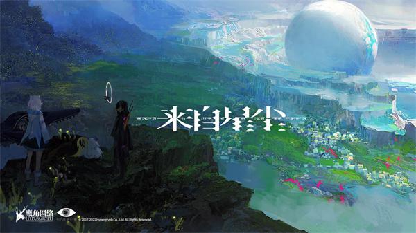 来自星尘手游 v1.0.0 安卓中文版