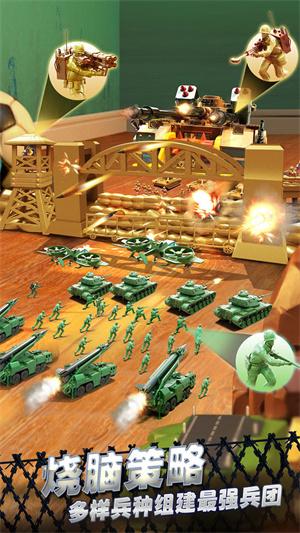 兵人大战内购破解版 v3.101.0 无限金币钻石版
