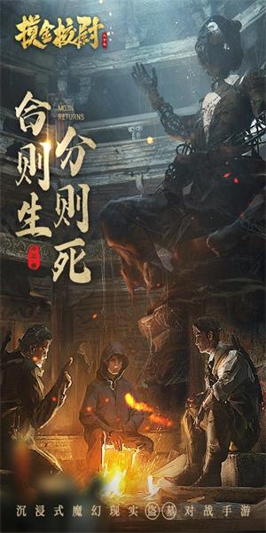 摸金校尉之天字卷九游版 v5.0.1 极速版