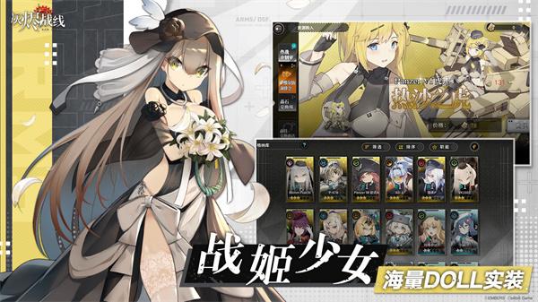 灰烬战线游戏下载 v1.0.20 安卓版