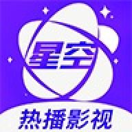 星空影视app免费