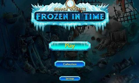 冻结的时间