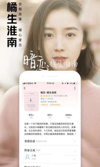 QQ阅读安卓版 V7.5.2.888