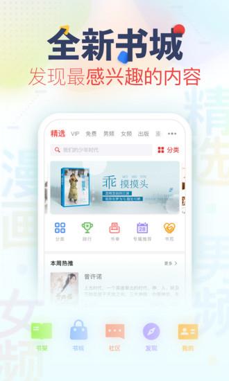 景潮文安卓版 V1.00