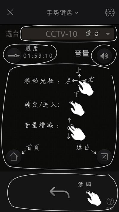 小象嗨TV空中课堂安卓版 V4.2.8