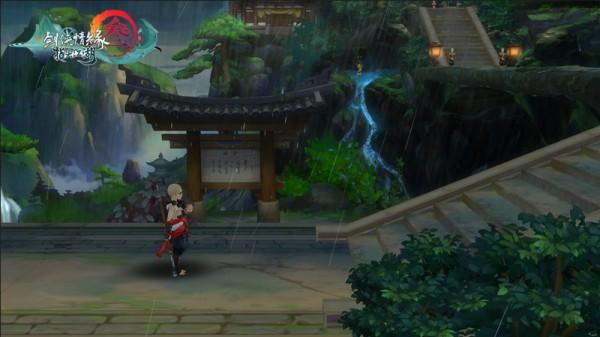 剑网3指尖江湖安卓版 V2.0.1
