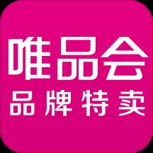 唯品会安卓版 V7.18.3