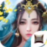 仙路剑天安卓版 V1.4.9