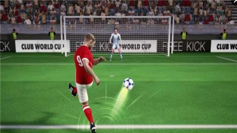 足球世界杯安卓版 V1.0