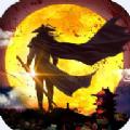 一剑东来安卓版 V1.0.1