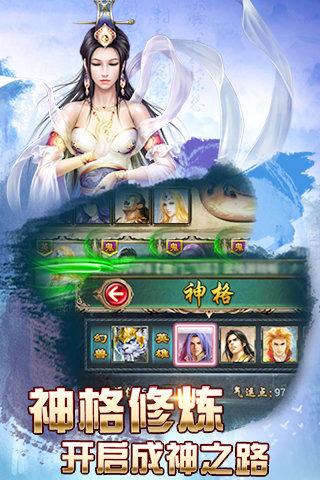 新唐门世界安卓版 V1.0