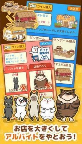 猫饭屋安卓版 V1.5.0