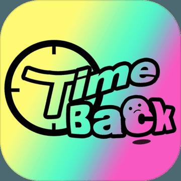 Time Back安卓版 V3.0