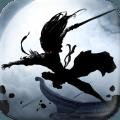 武缘安卓版 V1.0.15