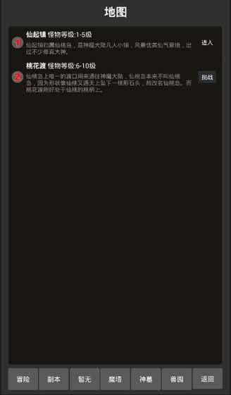 神之墓园安卓版 V2.4