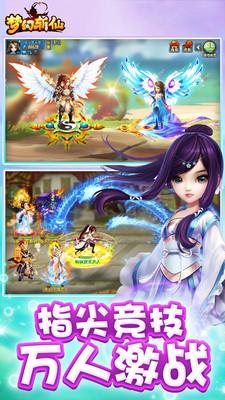 梦幻斩仙安卓版 V1.0.123