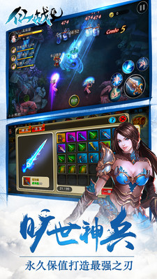 仙战2安卓版 V3.1