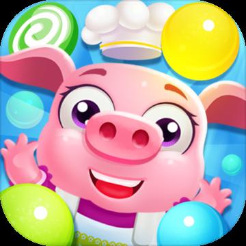 糖果泡泡传奇安卓版 V1.0