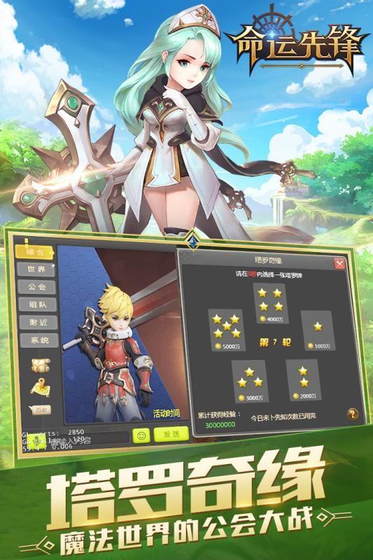 巨龙之眼安卓版 V1.2