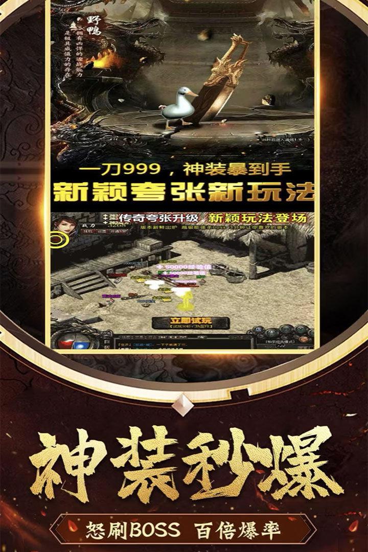 花田英雄传安卓版 V2.0