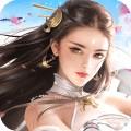 仙变安卓版 V1.12.1.25