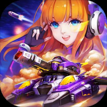 炮炮大作战安卓版 V0.0.159