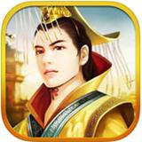 乱世帝争安卓版 V1.0