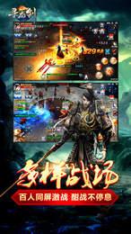 寻龙剑安卓版 V1.0.5