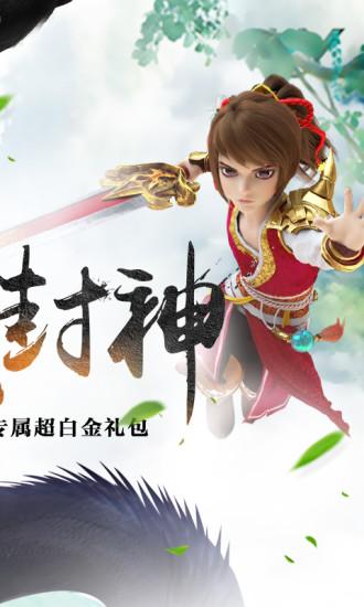 妖神传说安卓版 V1.0.2