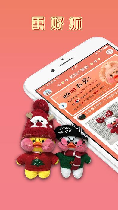 娃娃大营救安卓版 V2.0.1