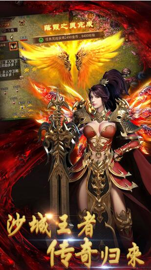 皇城传奇安卓版 V1.5.1