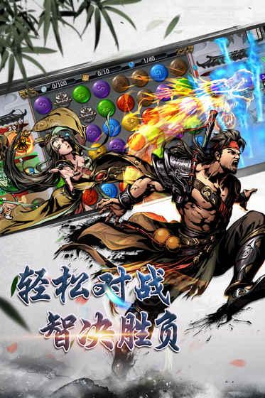 斗转武林至尊版 V1.01