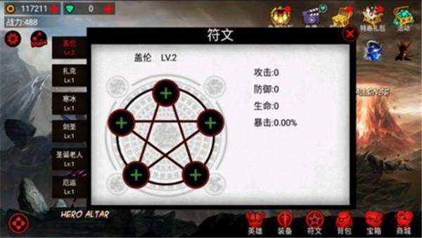 火柴人大师联盟安卓版 V1.5.1