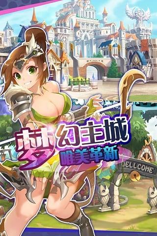 圣剑守护安卓版 V2.2.108