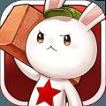 那兔之大国梦安卓版 V1.0.4