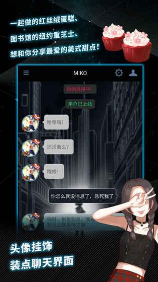 异次元通讯5安卓版 V5.0