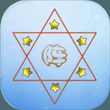 六宫迷阵安卓版 V2.0.3