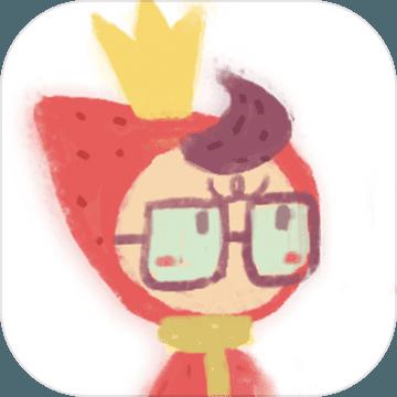王子!你怎么老是走丢安卓版 V1.0