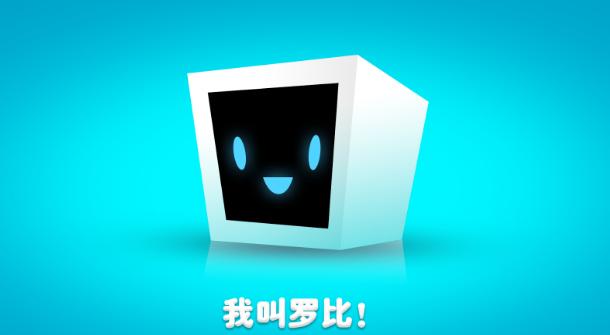 Heart Box安卓版 V0.2.6