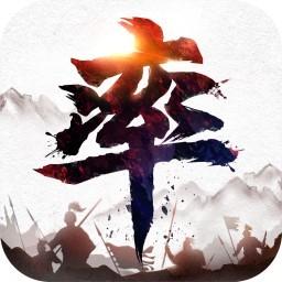 率土之滨安卓版 V2.5.4