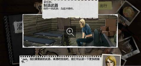 向死而生安卓中文版 V1.0
