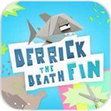 德里克死亡鲨鱼安卓版 V1.0