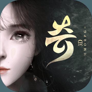 奇迹仙侠安卓版 V1.0.4.7
