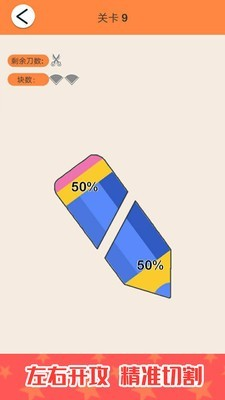 深海连萌安卓版 V1.0.1
