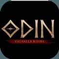 奥丁:瓦尔哈拉之崛起安卓版 V1.0