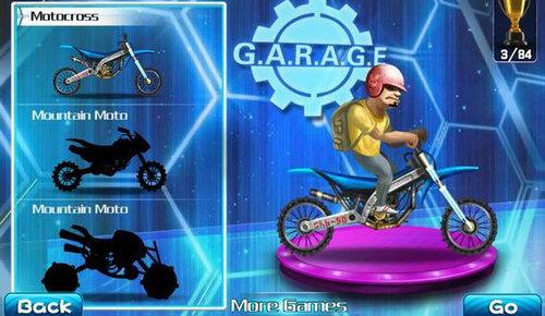 摩托车跑道安卓版 V1.2