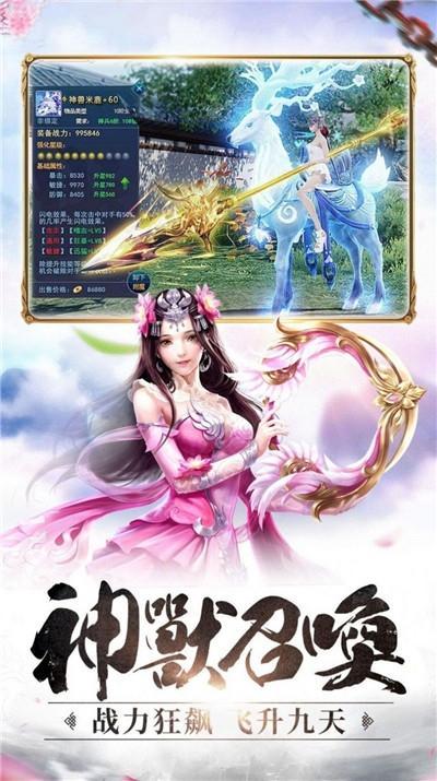 剑愁红尘路安卓版 V1.4.9