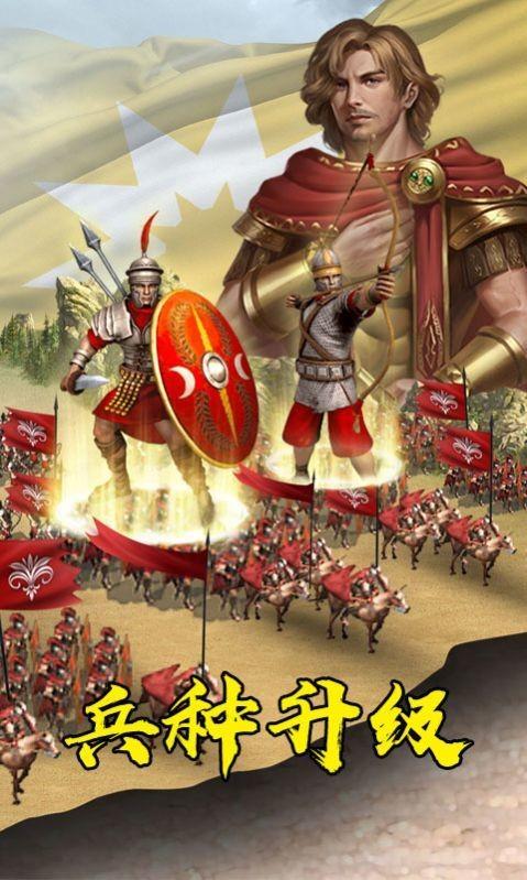 战国荣耀之战安卓版 V2.7.5